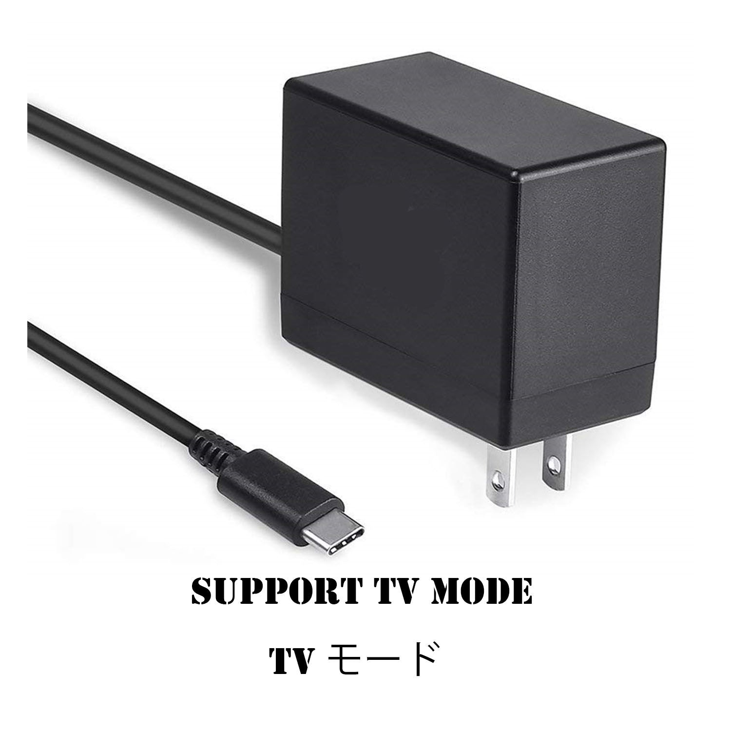 Games TV Mode Supports Dual-Voltage AC Charger for Nintendo Switch 3