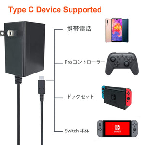 Games TV Mode Supports Dual-Voltage AC Charger for Nintendo Switch 6
