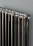 Cornel 2 Column Radiator - 1800mm H x 204mm W - Bare Metal Lacquer