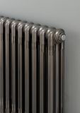 Cornel 4 Column Radiator - 500mm H x 474mm W - Bare Metal Lacquer