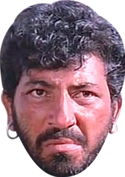 Amjad Khan Bollywood Face Mask