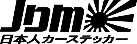 JDM Novelty Vinyl JDM / Drift / Sports Car / Window / Bumper Sticker / Decal