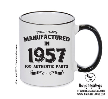 Manufactured In 1957 Printed Mug - Personalised Mug Cup Funny Novelty Gift