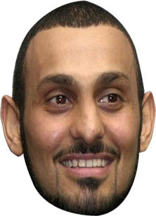 Naseem Hamed BOXER Celebrity Face Mask FANCY DRESS HEN BIRTHDAY PARTY FUN STAG DO HEN