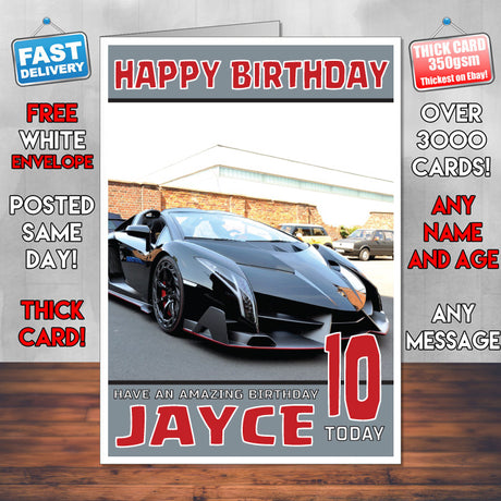Personalised Kids - Adults - Lamborghini-13 Birthday Card (SA)