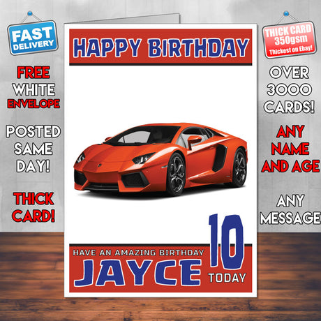 Personalised Kids - Adults - Lamborghini-17 Birthday Card (SA)