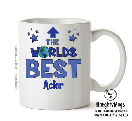 Personalised FUNNY OCCUPATION OFFICE MUG - Worlds Best Actor