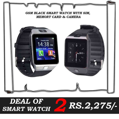 Deal Of Two Smart Watch