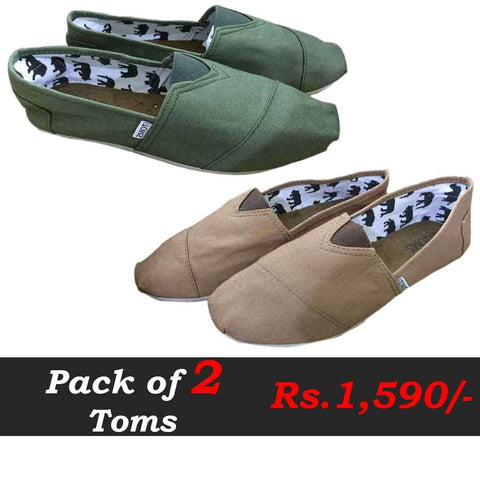 Pack Of Two Toms Light Brown & Green