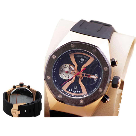 AP Brown Dial Rubber Strap Watch