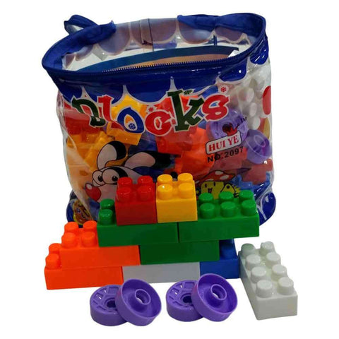 Building Blocks 51 Pcs