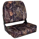 Wise Big Man Camouflage Edition 3057-731: Oversized Fishing Seat - Break Up Country