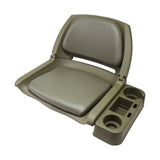 8WD1096 Seat Caddy Fishing Gear Holder - Fits 8WD139CLS / 8WD139LS / 8WD138LS - Seat View