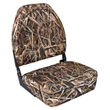 Wise 8WD617PLS-728 High Back Camo Boat Seat - Mossy Oak Shadowgrass Blades