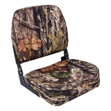 Wise 8WD618PLS-731 High Back Camo Boat Seat - Mossy Oak Break Up Country