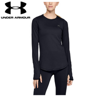 Under Armour Women's Coldgear Fitted Crew L/S