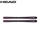 HEAD Kore 87 W (Bindings Included)