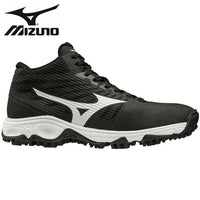 Mizuno Ambition All Surface Mid Turf