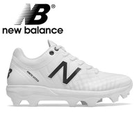 New Balance PL4040 V5 - White