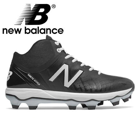 New Balance PM4040 V5 - Black