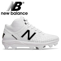 New Balance PM4040 V5 - White