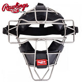 Rawlings LWMX2 Mask