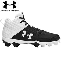 Under Armour Leadoff '20 Mid - White/Black