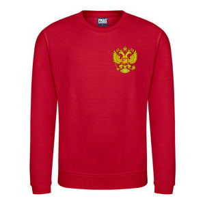 Kids Retro Russia Embroidered Football Fan Sweatshirt Long Sleeve - Red