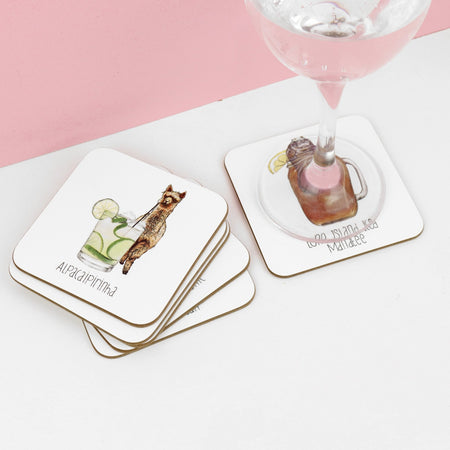 Long Island Iced Manatea Drinks Coaster - Fawn and Thistle