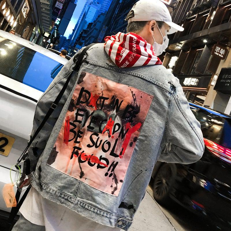 Be Seoul Food Denim Jacket