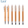Bamboo Ballpoint Pen, Customization is available - Alfa Heating Supply