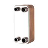 Brazed Plate Heat Exchanger for Air Dryer BL26 Series - Alfa Heating Supply