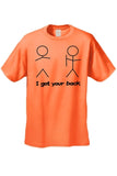 Men's/Unisex Funny I Got Your Back!  Short Sleeve