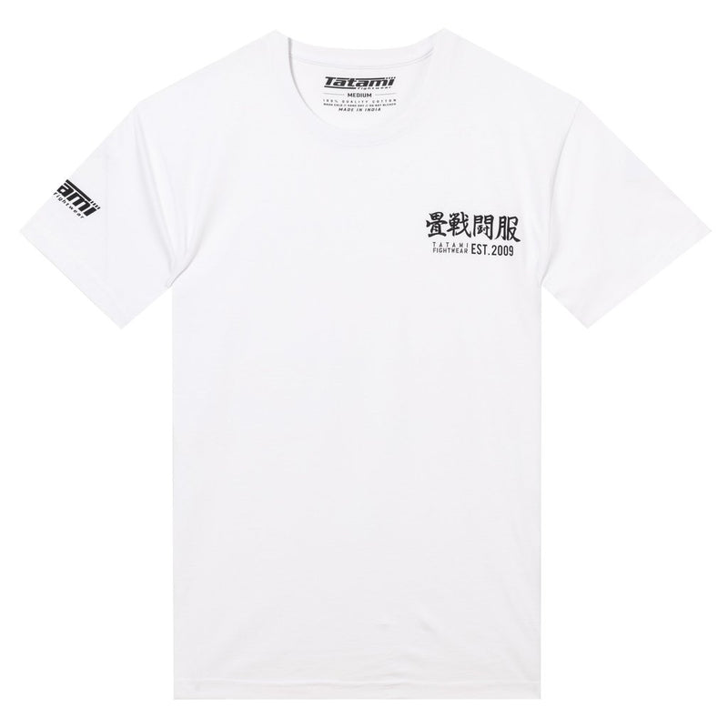 Tatami Purveyors T-Shirt - White