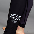 "93brand ""Art of War"" Grappling Spats"