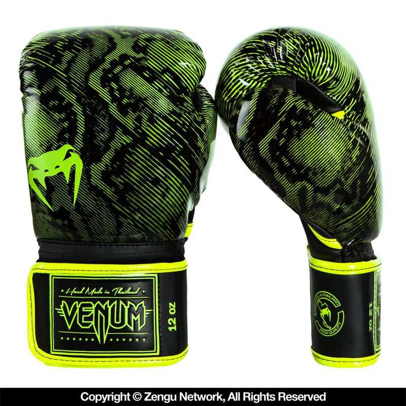Venum Fusion Boxing Gloves - Yellow