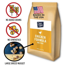 Gently-Baked Chicken Formula 3.0 with NO GRAINS for Larger Breed Adult Dogs - 24lb Carton (2 x 12lb bag)