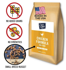 Gently-Baked Chicken Formula 3.0 with NO GRAINS for Adult Small Breed Dogs - 8lb carton (2 x 4lb bag)