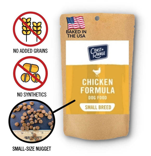 Gently-Baked Chicken Formula 3.0 with Organic Chicken and NO GRAINS for SMALL BREED Adult Dogs - 5 oz Sample - Includes $25 coupon (limit one per customer)