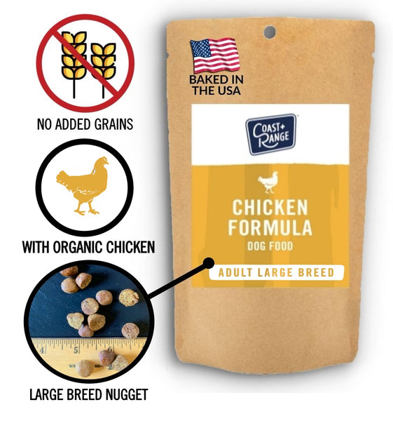 Gently-Baked Chicken Formula 3.0 with Organic Chicken and NO GRAINS for Larger Breed Adult Dogs - 5 oz Sample - Includes $25 coupon (limit one per customer)