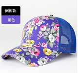 Mesh cap spring and summer sports and leisure sun visor sun hat snapback cap - East Gold
