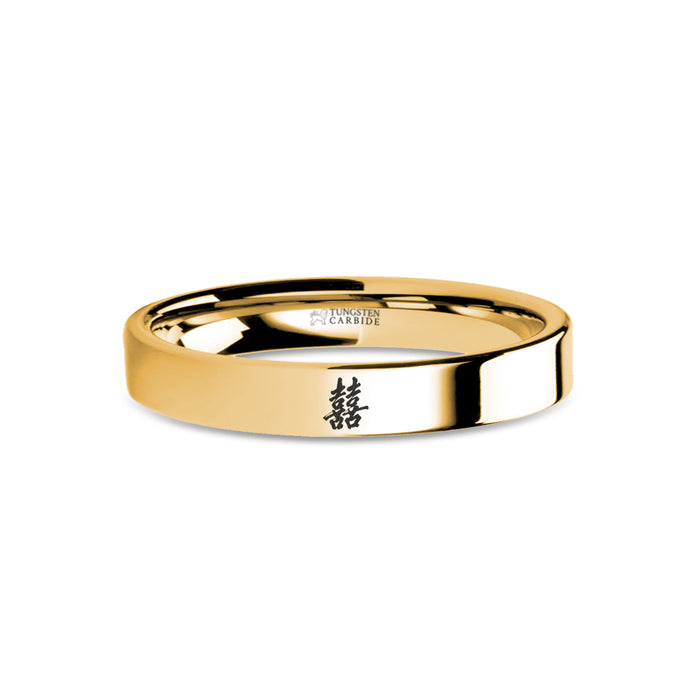 Double Happiness Chinese Marriage Characters Gold Tungsten Ring