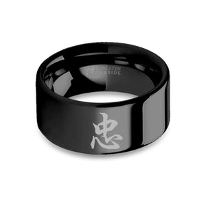 "Chinese ""Loyal"" Character Laser Engraved Black Tungsten Ring"