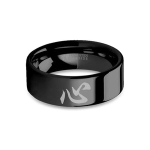 "Chinese Heart ""Xin"" Brush Calligraphy Symbol Black Tungsten Ring"