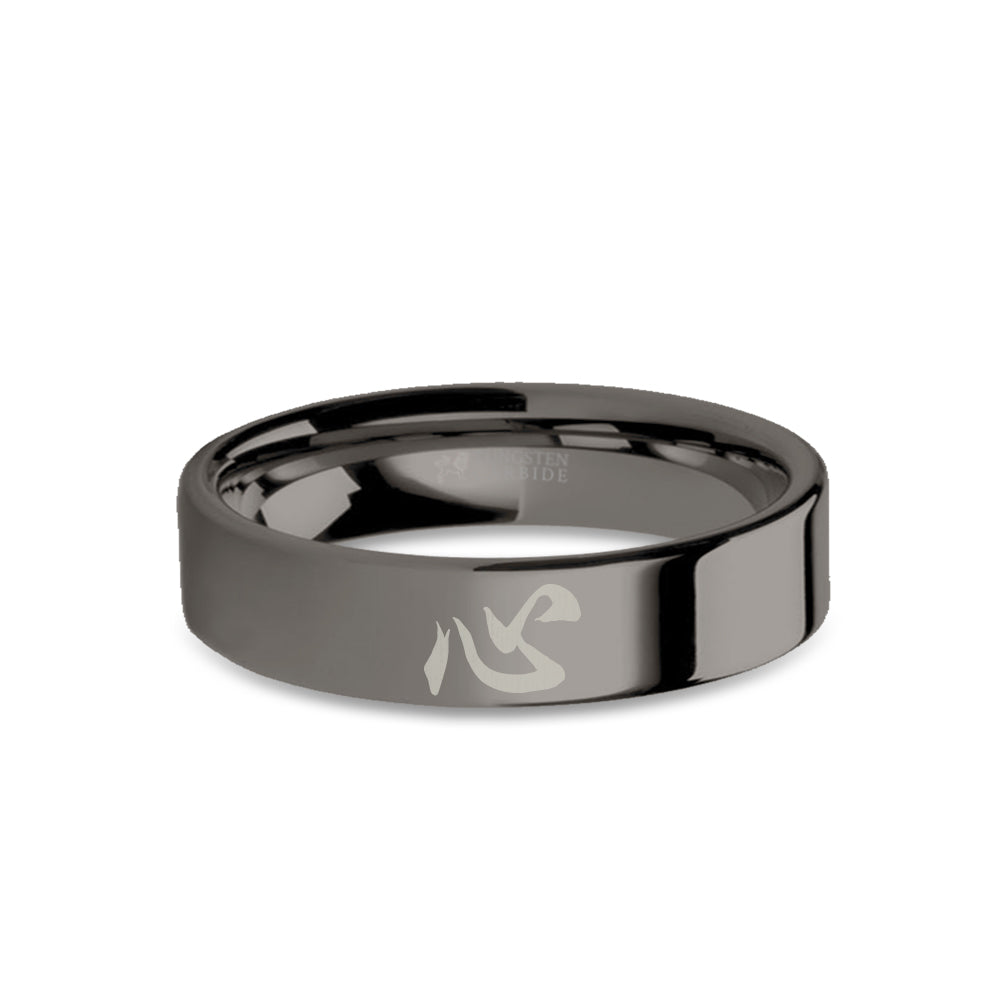 Chinese Calligraphy Heart Character Gunmetal Gray Tungsten Ring