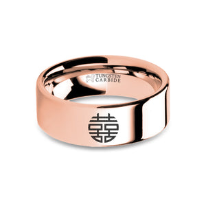 Chinese Double Happiness Engraved Rose Gold Tungsten Wedding Ring