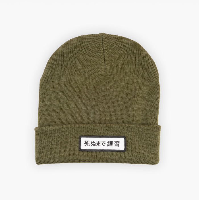 死ぬまで練習 Cuff Beanie - ARMY - Accessories - The Arm Bar Soap Company