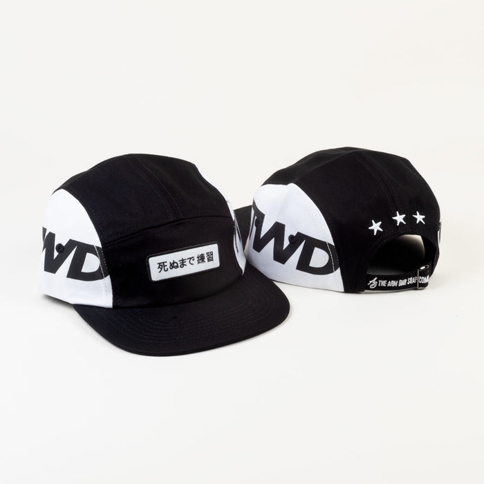 The TTWD 5-Panel Hat -  - The Arm Bar Soap Company