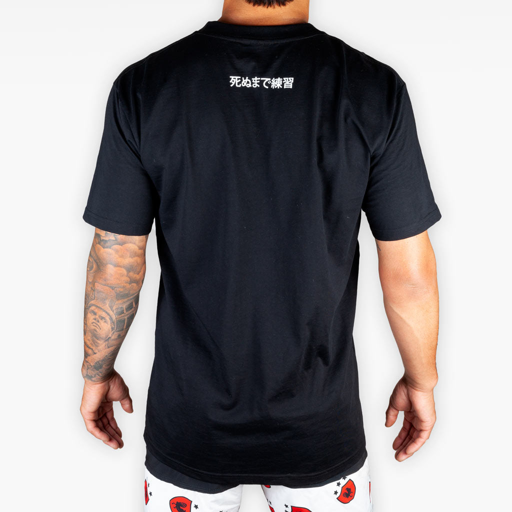 The Harikari Pocket Tee - Black - Apparel - The Arm Bar Soap Company