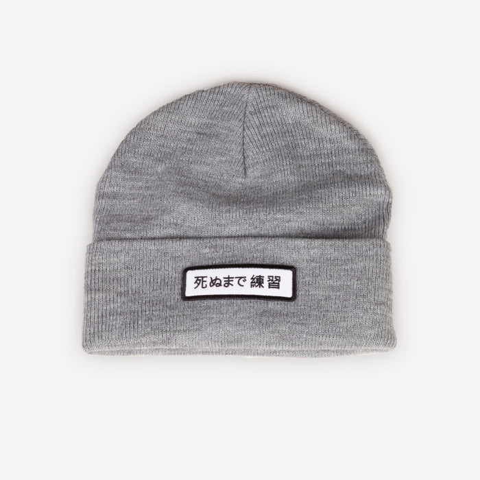 死ぬまで練習 Cuff Beanie - GREY - Accessories - The Arm Bar Soap Company
